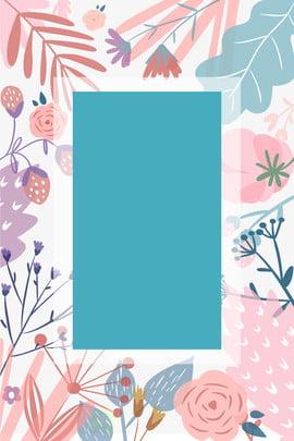 花 夏季促銷 summer 打折 , 促銷h5背景素, 夏季促銷, Banner 背景圖片