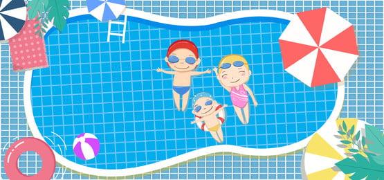 summer swimming pool swimming cartoon, Swimming Training, Pool, Summer Imagem de fundo