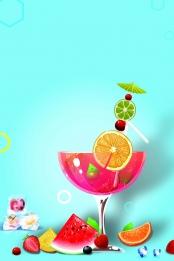 飲品海報 咖啡海報 飲品菜單 飲品單 , 飲品海報, 咖啡海報, 夏季雞尾酒促銷海報背景 背景圖片