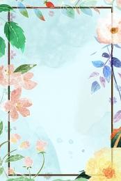 ग्रीष्मकालीन ताजा न्यूनतर साहित्यिक , सुंदर, प्रचार, घटना पोस्टर पृष्ठभूमि छवि