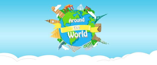 夏日 清新 旅遊 藍色背景, 夏日清新全球旅遊藍色背景, 藍色背景, 處境游 背景圖片