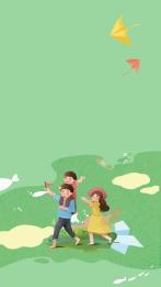 暑期歡樂 親子遊 旅行 家庭 , 暑期歡樂, 親子遊, 暑期歡樂親子遊旅行h5背景素材 背景圖片