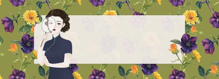latar belakang musim panas poster la liga latar belakang cheongsam poster cheongsam, Cheongsam, Musim, Latar Belakang Bunga imej latar belakang