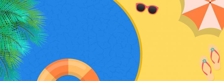 ग्रीष्मकालीन नारियल का पेड़ महासागर समुद्र तट, पोस्टर, सितारा मछली, धूप का चश्मा पृष्ठभूमि छवि