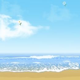 夏日促銷 夏天背景 夏日海邊 防曬霜 , 直通車, 主圖, 防曬霜 背景圖片
