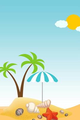 夏季 夏天 季節 清爽 , 海洋, 季節, 海水 背景圖庫