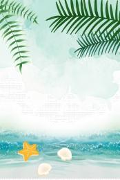夏季 夏天 季節 清爽 , 旅, 夏季海邊清爽背景, 旅遊 背景圖庫