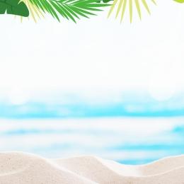 夏日背景 沙灘背景 夏日海邊 防曬霜 , 主圖, 太陽傘, 沙灘背景 背景圖片