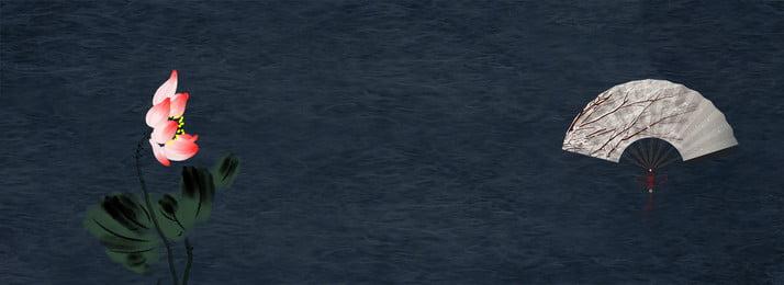 夏日 淘寶 水墨 中國風 荷花 夏日淘寶水墨中國風狂歡深藍色海報背景 中國風背景圖庫