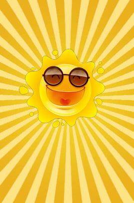 夏季 夏天 季節 旅遊 , 夏天, 促銷活動, 夏季旅行遊玩廣告海報背景素材 背景圖片
