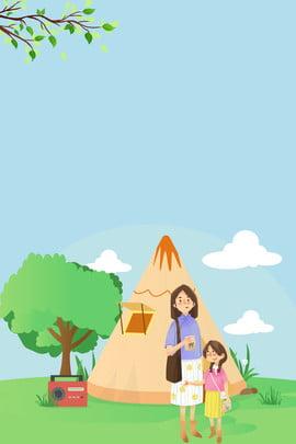 暑假 夏令營 海報 暑假夏令營 , 暑假夏令營海報背景, 露營, 展架 背景圖片