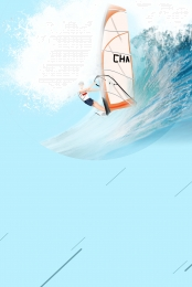 surfing publicity background template , Surfing, Surfing Poster, Sports Background image