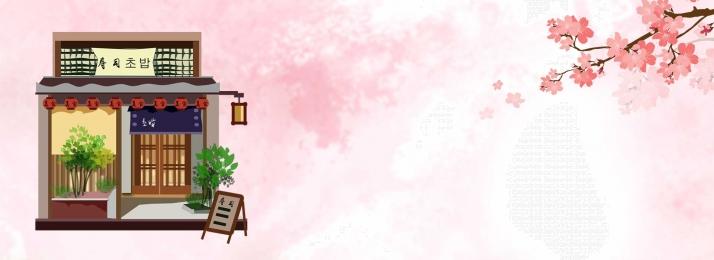 壽司 海報 三文魚 日料, 三文魚, 日本料理, 日料 背景圖片