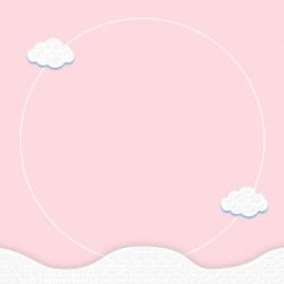 nền màu hồng những đám mây dễ thương những đám mây tã , Cách, Và, đồ Dùng Cho Bà Mẹ Và Trẻ Em Ảnh nền