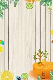 水果 夏季水果 夏季美食 手繪 , 夏季美食, 吃貨, 手繪 背景圖片