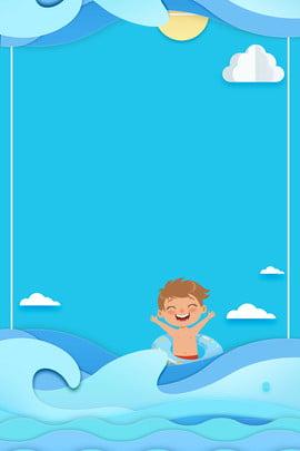 cool summer baby swimming pool water training creative poster swimming swimming poster swimming pool , Cool Summer Baby Swimming Pool Water Training Creative Poster, Children Swimming, Swimming Фоновый рисунок