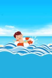 swimming flyers swimming swimming training swimming class enrollment , Personal Trainers, Class, Swimming Training Classes Imagem de fundo