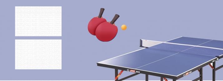table tennis national ball sports competition, Recruiting, Club, Equipment Imagem de fundo