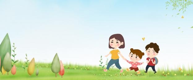 बच्चे खेल यात्रा पिकनिक, उत्पाद नया, को, लिए पृष्ठभूमि छवि