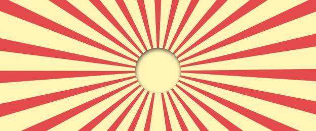 taobao शरद ऋतु 惠 रंग पट्टी, ऋतु, बैनर, रंग पृष्ठभूमि छवि
