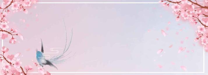 taobao 아름다운 가을과 겨울 큰 승진 승진 , 포스터, 새로운, Taobao 배경 이미지