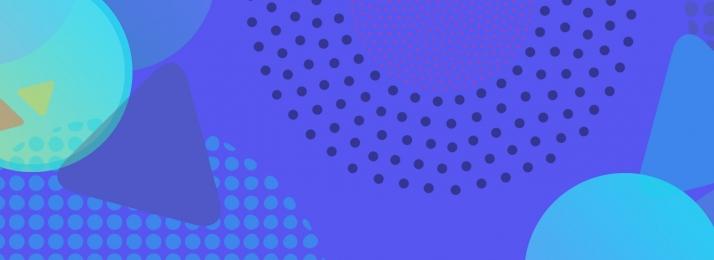淘宝網 ダブル11 カーニバル 落書き, 宣伝, プロモーション, 大きなプロモーション 背景画像