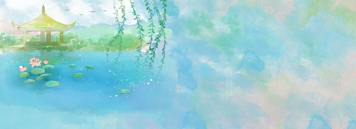 Taobao dream watercolor ink Dream Ink Watercolor Imagem Do Plano De Fundo