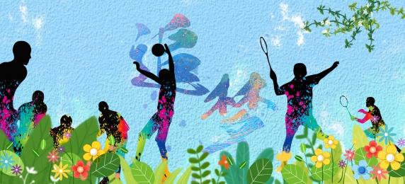 Taobao dream youth sports Silhouette Blue Poster Imagem Do Plano De Fundo