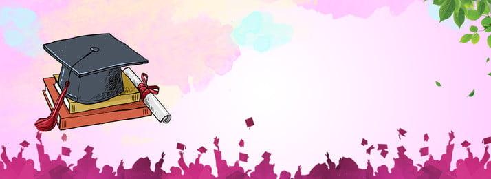 taobao musim tamat pengajian universiti kampus, Taobao, Musim Tamat Pengajian, Sepanduk imej latar belakang