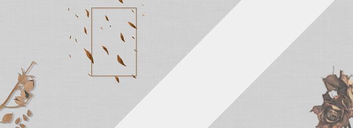 간단한 포스터 가을 새로운 taobao 포스터 템플릿 , 화면, 간단한 포스터, Tmall 배경 이미지