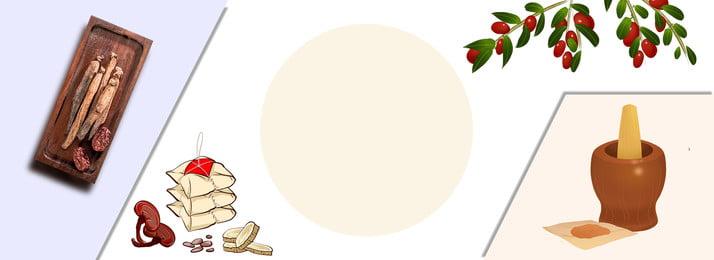 TCM健康 古代 ポスター背景テンプレート 薬草 牡丹瓶 TCM健康 TCM健康古代ポスターの背景テンプレート 背景画像