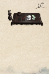 huiyou tea house tải hình ảnh huiyou tea house trà nhà trà , Trà, Nhà, Huiyou Tea House Tải Hình ảnh Ảnh nền