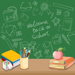 teacher blackboard student supplies , Blackboard, Teacher, Main Map Imagem de fundo
