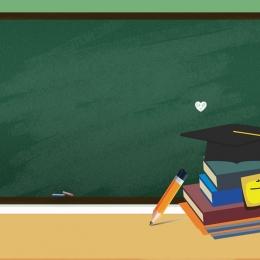 texture cartoon education blackboard , Cartoon, Education, Poster Imagem de fundo