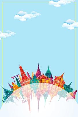 थाईलैंड चियांग माई आउटबाउंड यात्रा , सामग्री, पर्यटन, यात्रा पृष्ठभूमि छवि