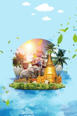 ग्लैमर थाईलैंड थाई इंप्रेशन थाई पर्यटन चियांग माई , थाई शैली, ग्रीष्मकालीन, थाई बुद्ध प्रतिमा पृष्ठभूमि छवि
