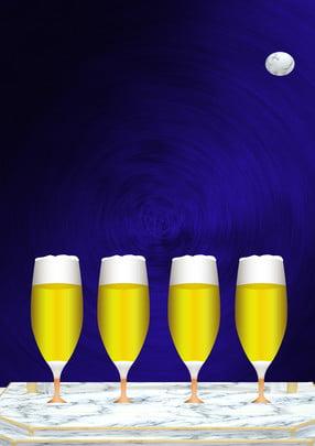 宴會背景 宴會 晚宴 招待宴會 , 答謝酒會海報設計, 招待宴會, 晚宴 背景圖片