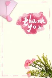 thanks carnation letterhead warm , Envelope, Letterhead, Thanks Imagem de fundo