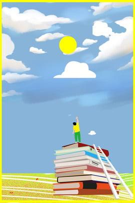 越読書 より幸運 読書 読書 , 手描き, より幸運, 越読書 背景画像