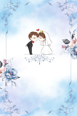 the most happy event wedding festive atmosphere we are married , Married., The, Are Фоновый рисунок