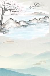 wudang mountain tourism 湖北省 wudang mountain 道教 , 観光の宣伝, 道教, Wudang 背景画像