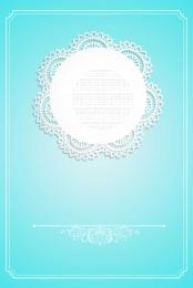 wedding european cyan sky blue , Nhỏ, Đăng, Cyan Ảnh nền