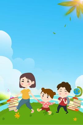 Child teacher recruitment poster preschool Preschool Preschool Child Imagem Do Plano De Fundo