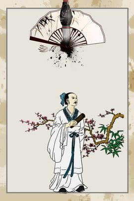 전통 문화 패널 하드 다운로드 사진 포스터 전통 문화 중국어 quintessence에 , 서예, 전통 문화 패널, 중국어 Quintessence에 배경 이미지