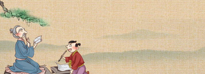 traditional education vintage chinese style poster background, Tradition, Education, Academic Background image