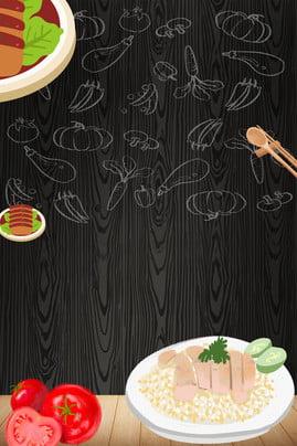 चावल का कटोरा चावल का कटोरा भोजन भोजन , का, भोजन उत्सव, ग्राफिक डिजाइन पृष्ठभूमि छवि