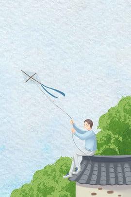 traditional hand painted ethnic kite festival , Festival, Material, Kite Imagem de fundo