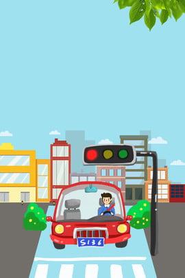 traffic regulations traffic propaganda road safety civilized driving , Traffic Regulations, Graphic Design, Layered Documents Imagem de fundo
