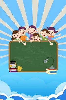 các khóa đào tạo giáo dục và đào tạo tuyển sinh dạy kèm giáo viên , Trên, Sinh, Trường Học Ảnh nền