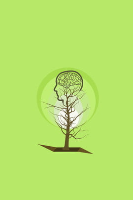 tree brain branch root , Brain, Plan, Branch Imagem de fundo